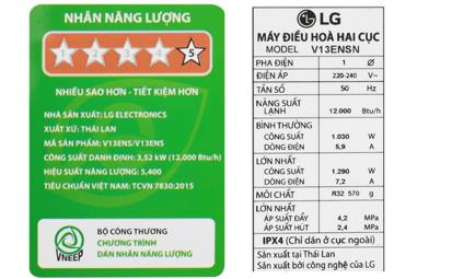 dieu-hoa-1-chieu-tieu-chuan-inverter-lg-v24enf-21500btu-anh-thu-vien-1